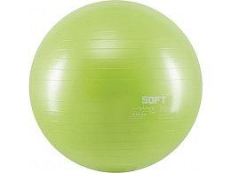 Gymnastikball soft 65 cm